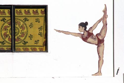 Hot Bikram Yoga for Fibromyalgia?